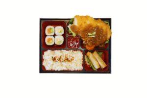Curry Chicken Katsu Bento