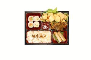 Curry Tofu Bento